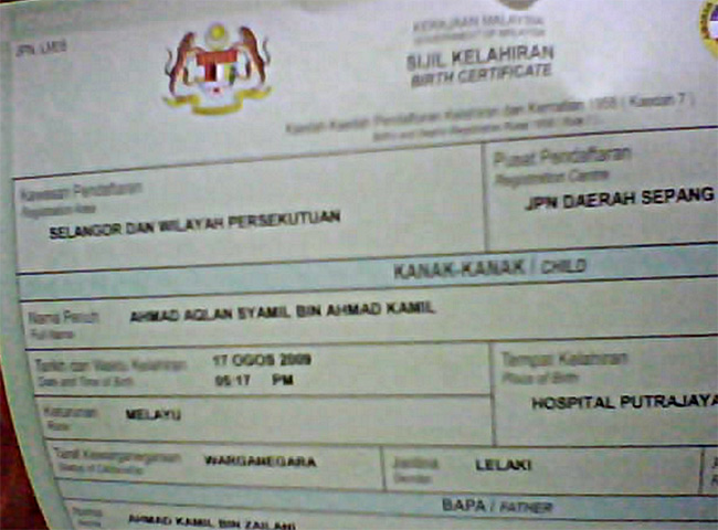 surat_beranak_aqlan